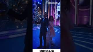 Дима Билан Новости от 10 декабря 2019