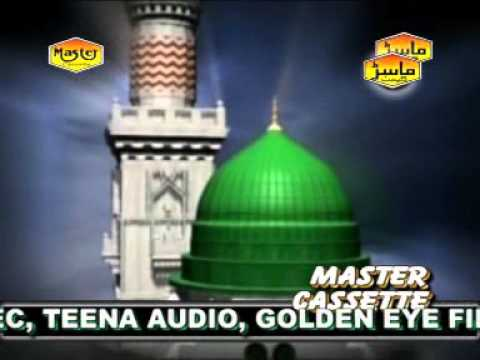 Mukhtar E Kainat Sa Data By-ASAD IQBAL | Latest Naat-E-Pak With lyrics | Insha Allah thumbnail