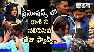 Prathi Roju Pandage Movie Team Bus Tour in Guntur || Raashi Khanna, Sai Dharam Tej