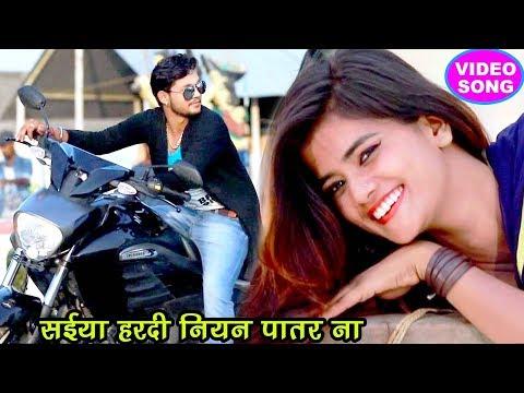 सईया हरदी नियन पातर ना (VIDEO SONG) - ANKUSH RAJA - Bhojpuri Rock DJ - Bhojpuri Songs 2018