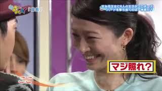 浜中文一と室龍太の【ツンデレいちゃ特集】