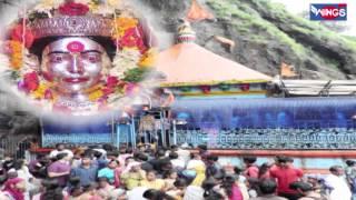 Ekveera Aai Songs - Ekveera Mayee Maulicha Darshana La