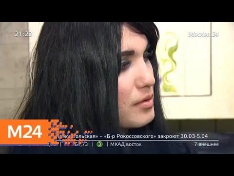 """""""Московский патруль"""": полиция накрыла притон - Москва 24"""