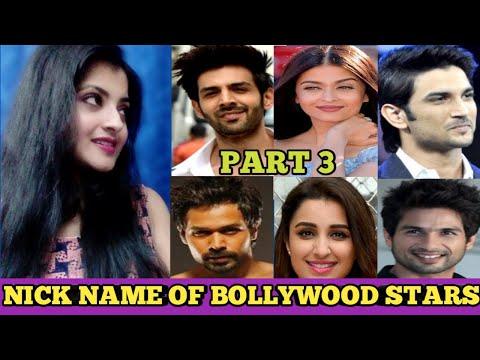 secret-funny-nick-names-of-bollywood-stars---bollywood-actors-के-गुप्त-अजीब-उपनाम-|-part-3
