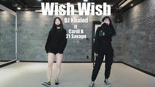 Wish Wish choreography - DJ Khaled ft. Cardi B, 21 Savage / Choreo by MINI