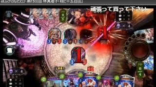 シャドーバース 計20時間以上!5連勝をかけた戦い!!(※イケボ注意) thumbnail