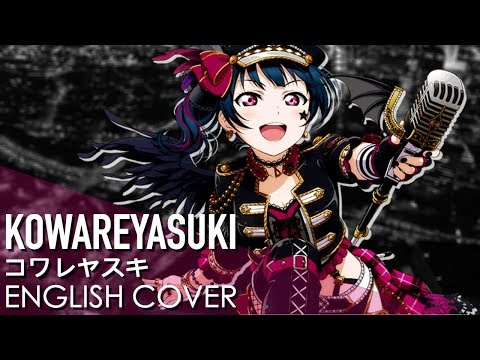Kowareyasuki ✧ English Ver.「SeilinKim」- Love Live! Sunshine!! ~GUILTY KISS~