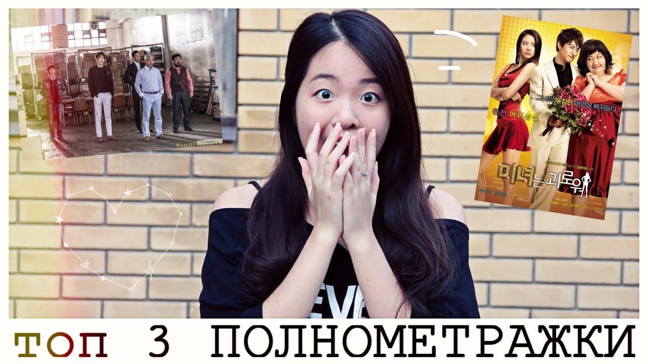 Русс полнометражное лоно фото 294-365