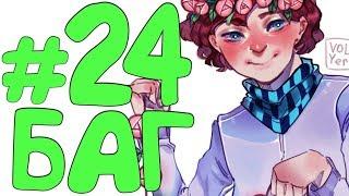 ST. СУББОТНИЙ СТРИМ #24 НЕ ДОМА!