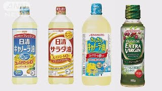 YouTube動画:家庭向け食用油が値上げ 食料品の値上げが相次ぐ(19/03/20)