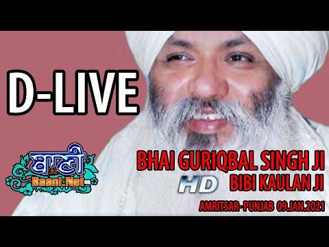 D-Live-Bhai-Guriqbal-Singh-Ji-Bibi-Kaulan-Ji-From-Amritsar-Punjab-9-Jan-2021