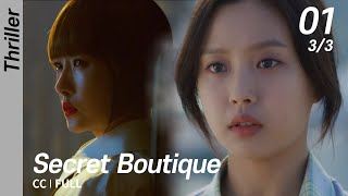 [CC/FULL] Secret Boutique EP01 (3/3) | 시크릿부티크