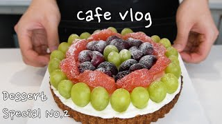 굿심플 카페 디저트 영상 대방출! Cafe Dessert Collection! 카페 브이로그 | cafe vlog korea