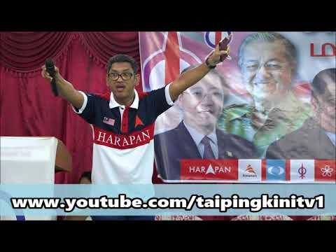 Ahmad Faizal Azumu Berucap di siri ceramah DAP Perak Ke 42 Buntong, Ipoh. (29-10-2017) Youtube