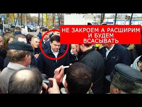 Волоколамск Ядрово не закроют а расширят. Навальный Идиотский траур в Кемерово это...