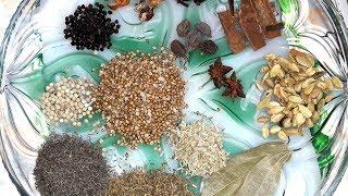 স্পেশাল গরম মসলা    Special Garam Masala    Homemade Garam Masala    মসলা তৈরির রেসিপি