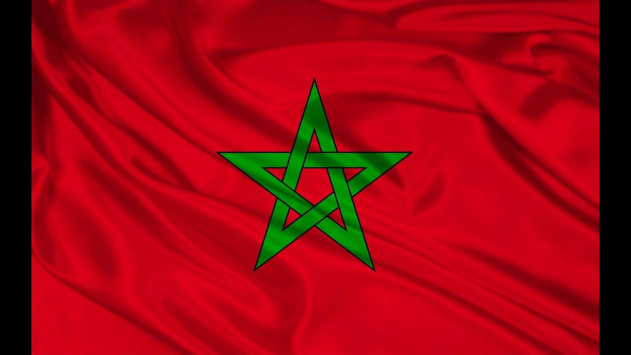 ما لا تعرفه عن المغرب...حقائق صادمة !! Maroc - YouTube