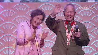 《中国诗词大会》第五季 大年初四开播| CCTV