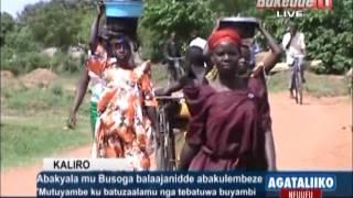 Agataliiko: Abakyala mu Busoga balaajanidde abakulembeze thumbnail