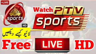 How to Watch 🔴Ptv_Sports_Live_Streaming |How to Watch PTV sports live HD Online - QTV