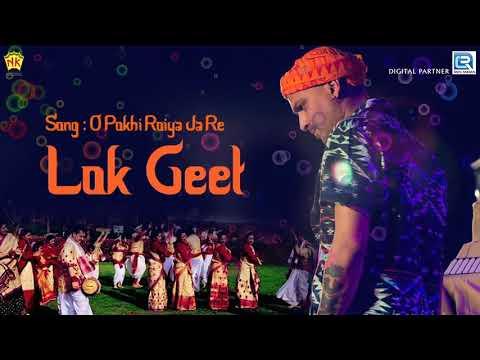 O Pokhi Roiya Ja Re | Assamese Bhakti Song 2018 | Zubeen Garg | Krishna Song | Assamese Lok Geet