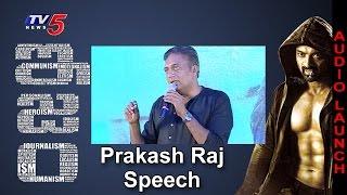 Prakash Raj Speech At ISM Audio Launch | Kalyan Ram | Puri Jagannadh | Aditi Arya | TV5 News