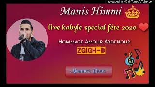 Manis Himmi - Zgigh-d 🎵 cover 🎵 © Live Kabyle Succée 2020