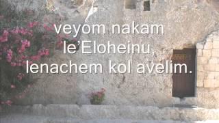 Ruach Adonai Alai