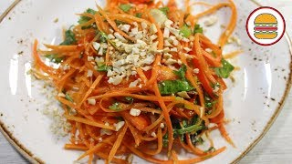 Морковный весенний салат. Супер полезный ПП салат из моркови с орехами и ароматной заправкой.