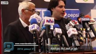 مصر العربية | كوبر يتحدث عن