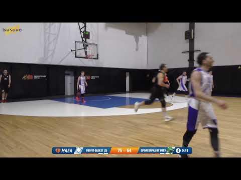 Profit Basket (3) - Пролетарка by FURY Moscow. Лига развития (1). Тур 18. Сезон 2019/20