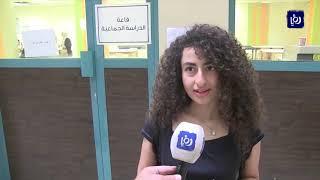 مكتبة جامعة اليرموك..إجراءات جديدة للتسهيل على الطلبة - (16-10-2019)