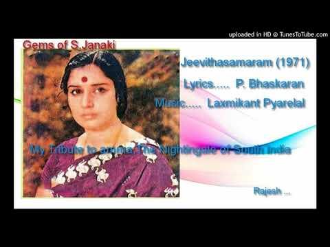 Chinnum ventharathin (Jeevithasamaram-1971) by S.JANAKI-ORIGINAL VERSION