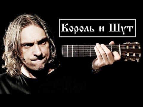 Воспоминание о былой Любви на Гитаре + РАЗБОР