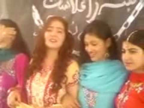 kabul grlis in school party