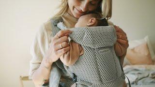 부모와 아기 모두 편안한 아기띠, 베이비 캐리어 무브 …