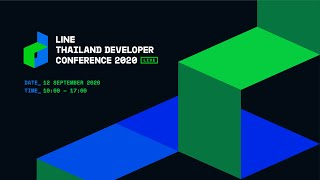 LINE THAILAND DEVELOPER CONFERENCE 2020