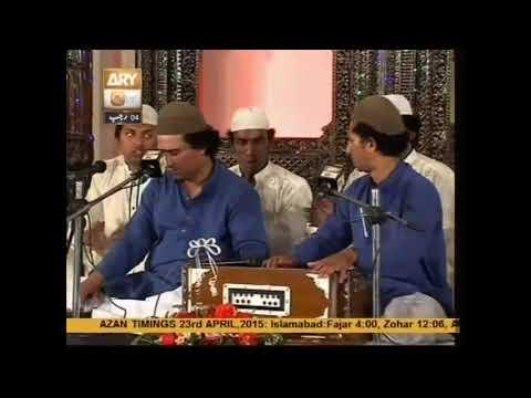 Inam Ullah Saeed Ullah Qawwal   Yehi Hai Arzoo Meri Moin Uddin Ajmeri