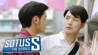 Teaser Sotus S The Series