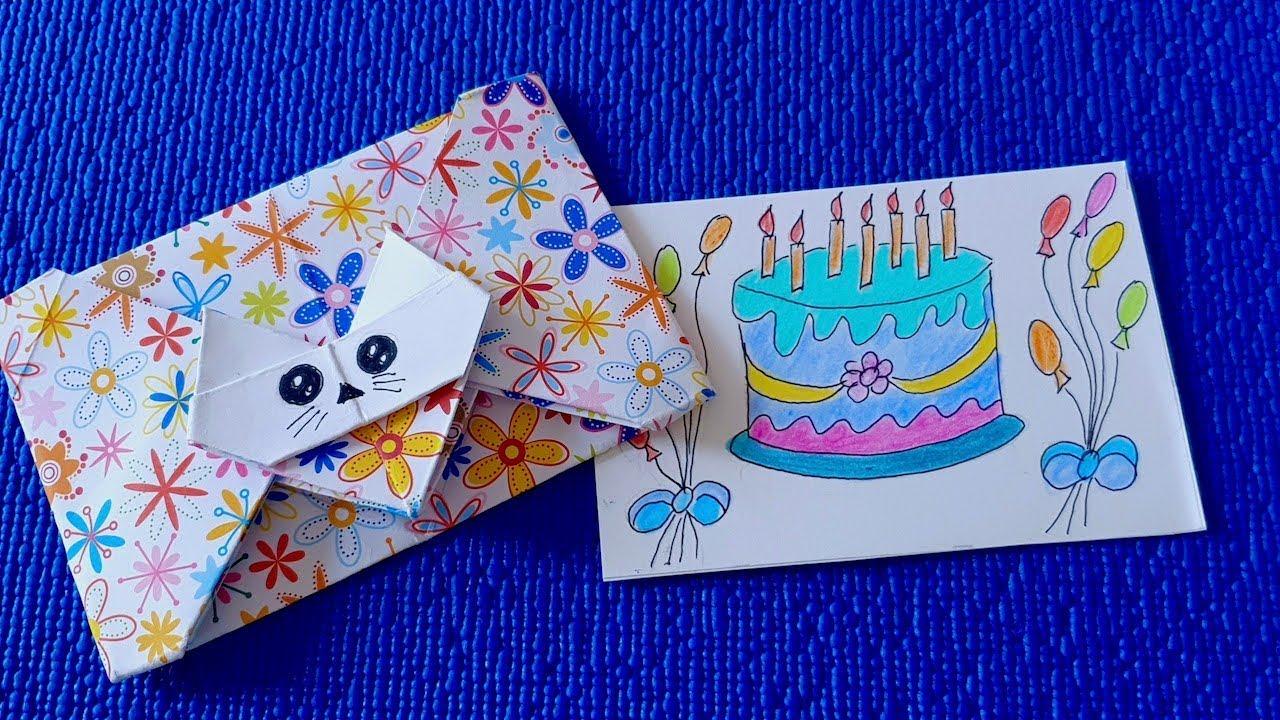 Для юбилея, как сделать волшебную открытку для мамы