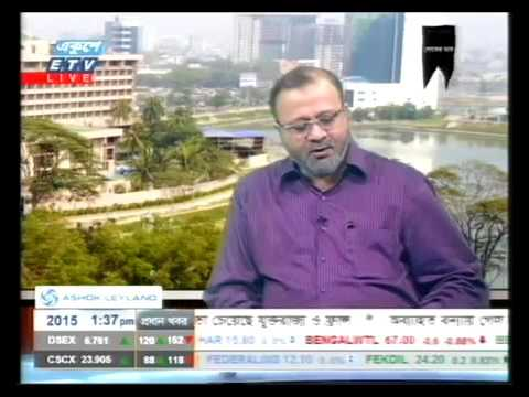 ▶ ETV Momin Ud Dowlah, Chairman & MD, Eon Group of Industrie 1