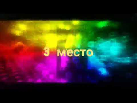 Топ 3 интро с надписью Дима