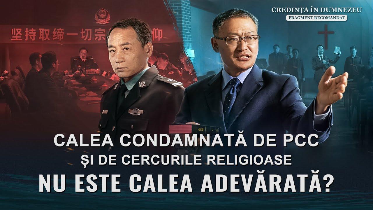 """Film creștin """"Credința În Dumnezeu"""" Segment 2 - Calea condamnată de PCC și de cercurile religioase nu este calea adevărată?"""