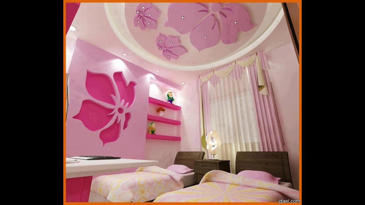 جبسيات غرف نوم رومانسية       YouTube