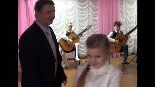Открытый городской урок по классической гитаре.