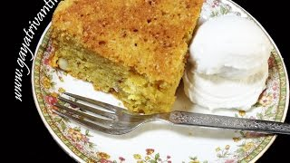 Pumpkin Cake - Indian Food Andhra Cooking Vegetarian Recipes Indian Cooking