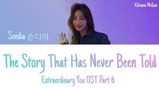 Sondia - The Story That Has Never Been Told (Extraordinary You OST Part 6) Lyrics (Han/Rom/Eng/가사)