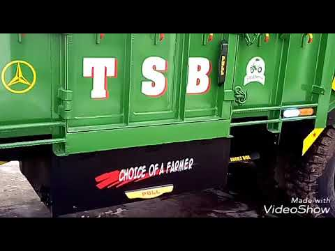 TSB TROLLEY