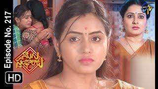 Naalugu Sthambalata  7th October 2019    Full Episode No 217   ETV Telugu