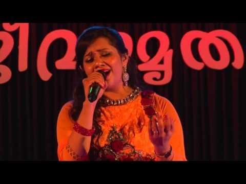 Gopike nin viral - Radhika Sethumadhavan